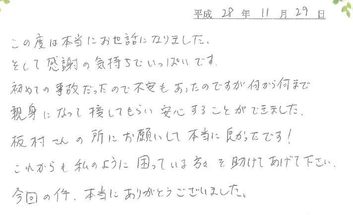 キャプチャ3.JPG