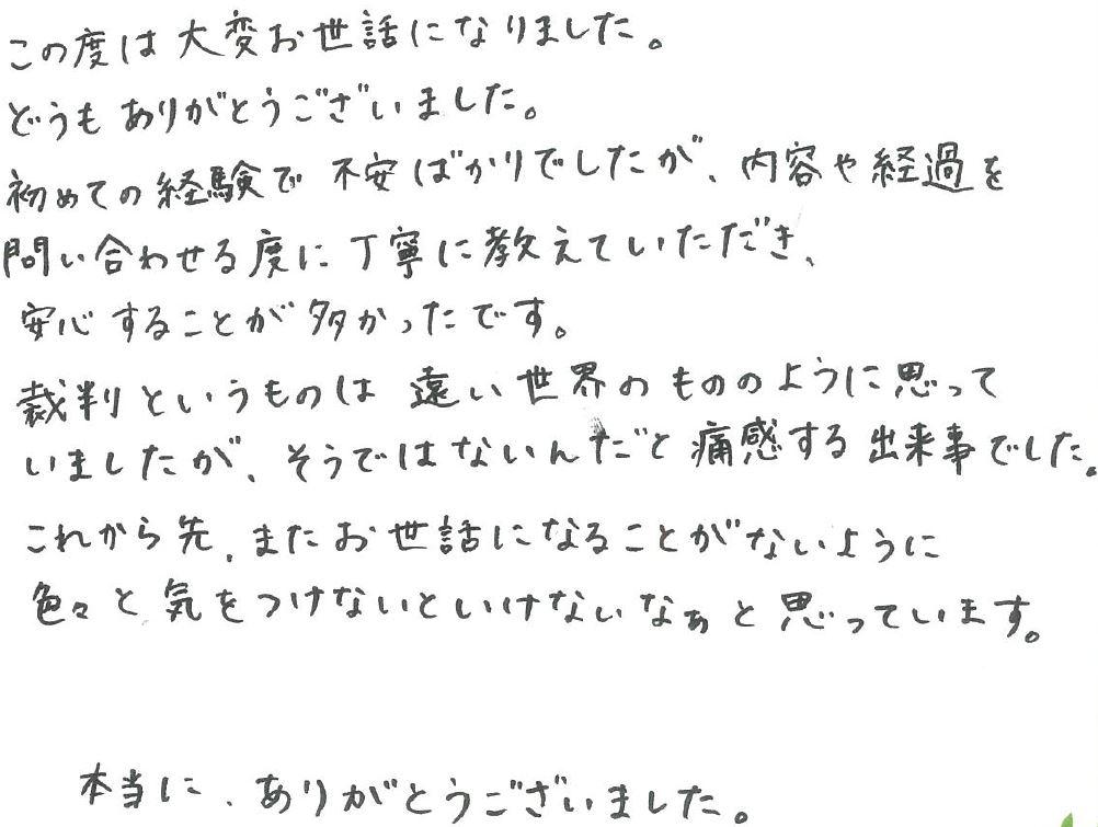 交通事故2015.12_2.JPG