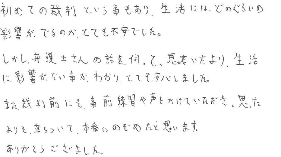 交通事故2016.01.JPG