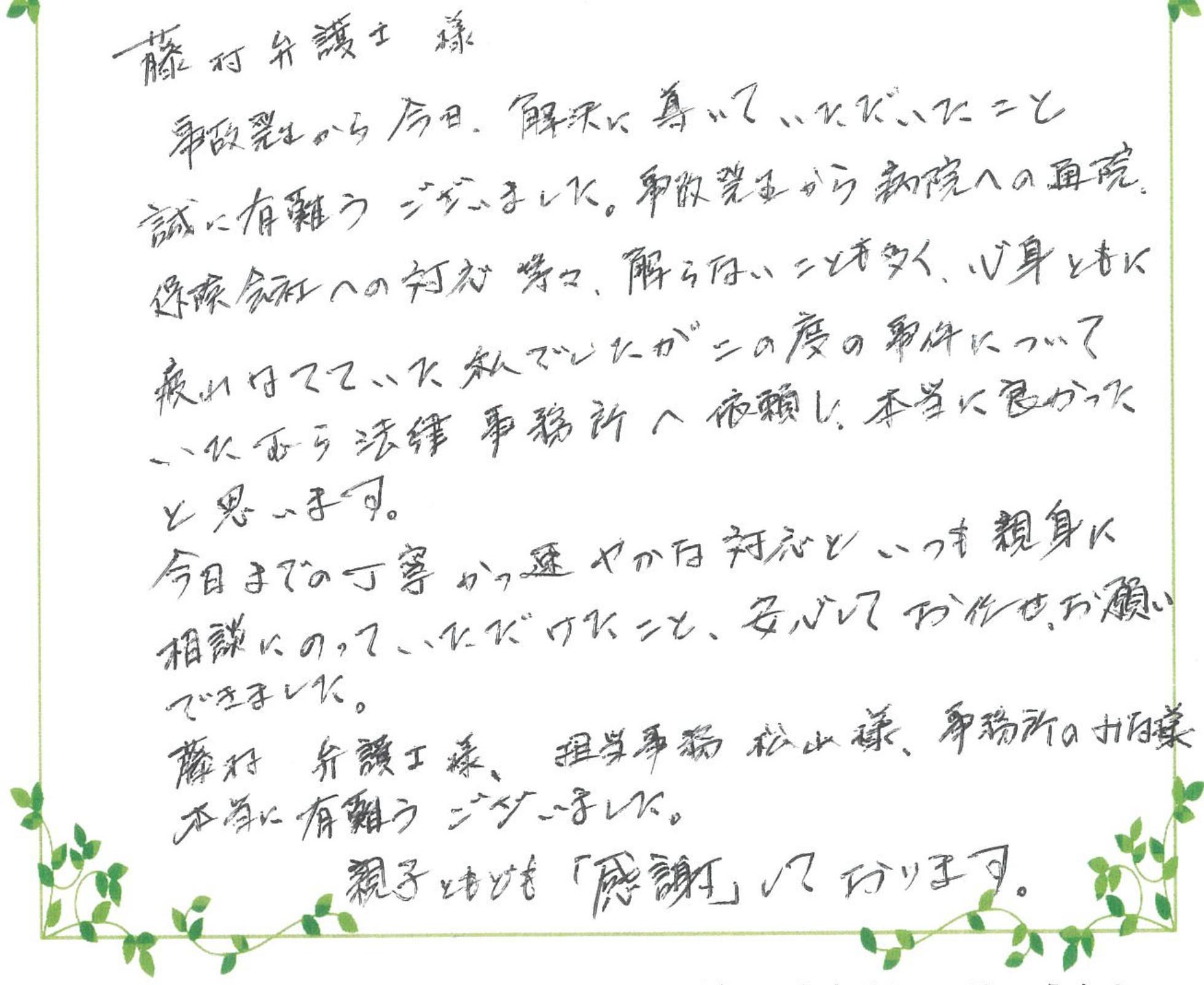 交通事故2016.01_2.jpg