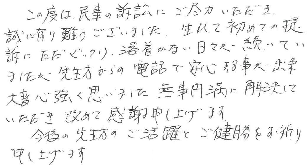 交通事故2016.01_3.JPG
