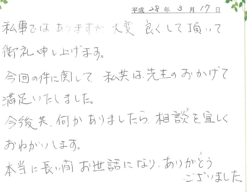 交通事故2016.03.JPG