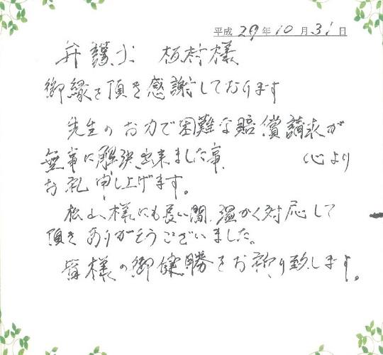 交通291031.JPG